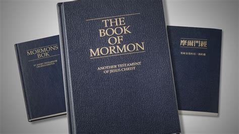 picture of book of mormon book of mormon an introduction
