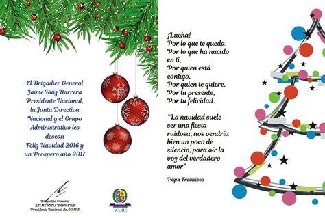 feliz navidad navidad 2016 2017 feliz navidad 2016 y un pr 243 spero a 241 o 2017 acore colombia