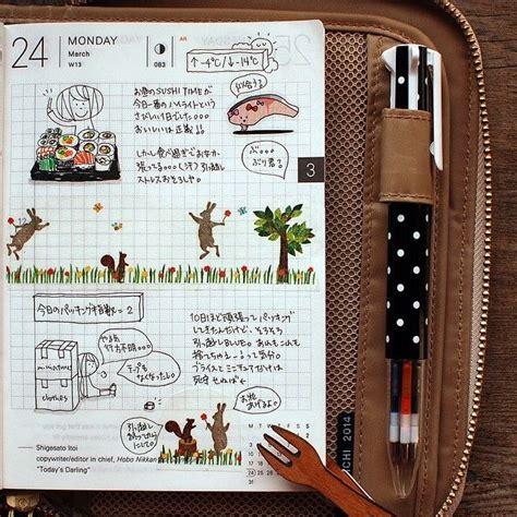 doodle cheats leather 1000 images about alphabet doodle on fonts