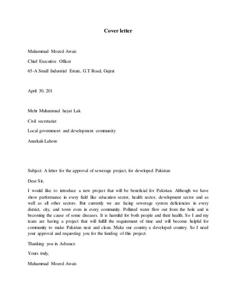 binti biz cover letter for project proposal