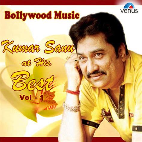 download mp3 album of kumar sanu jeeye to jeeye kaise mp3 song download bollywood music