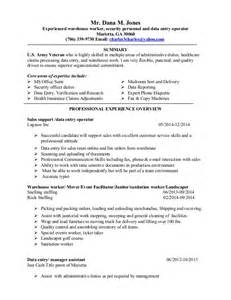 new resume 2014 data entry
