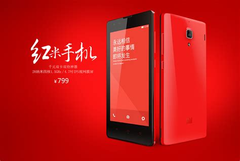 themes xiaomi red rice xiaomi is not the apple it is the amazon of china here