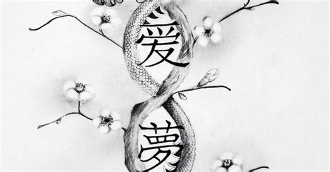 tattoo hidden dragon zadar tattoo art drawings hidden dragon tattoo argallery jpg