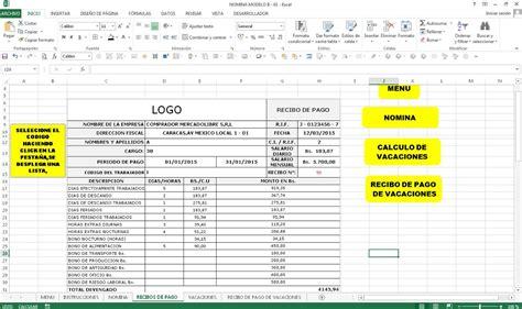imprimir pago control vehicular puebla 2016 recibo para pago de control vehicular control de nomina