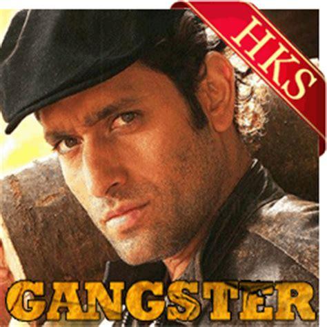 film gangster ya ali ya ali remix mp3 karaoke songs hindi karaoke shop