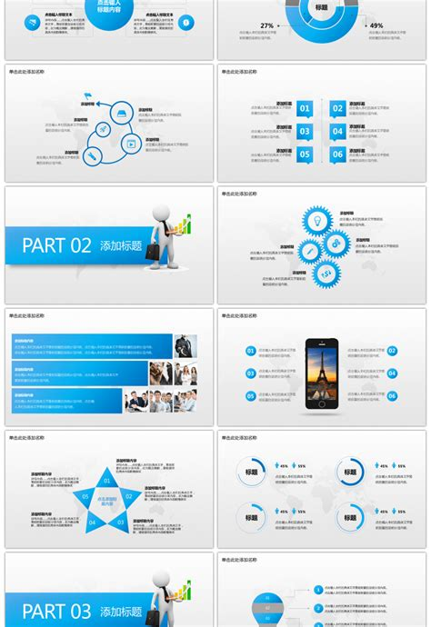 venture capital investment template awesome business plan ppt template for venture capital