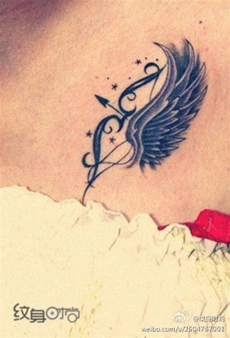 beautiful sagittarius 15 best sagittarius tattoo designs men women styles at