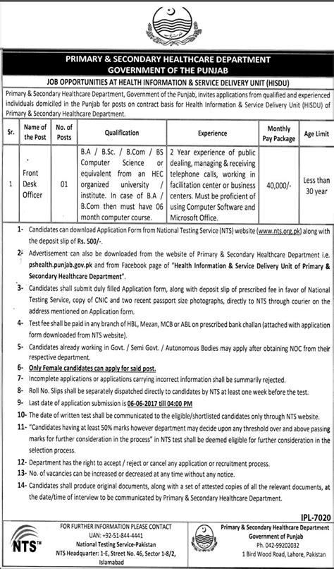 hospital front desk jobs front desk officer job in primary and secondary healthcare