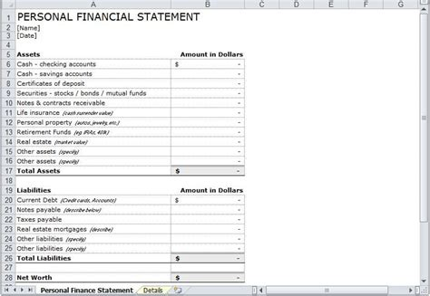 8 Personal Financial Statement Templates Excel Templates Financial Statement Template Xls