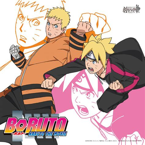 film boruto the muvie critique boruto naruto le film