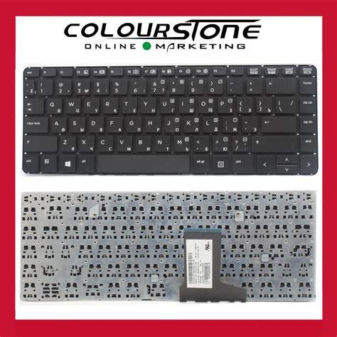 Keyboard Laptop Hp 430 Original popular hp 430 g1 buy cheap hp 430 g1 lots from china hp 430 g1 suppliers on aliexpress