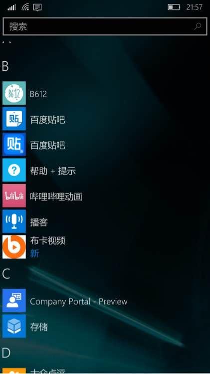 imagenes para windows 10 mobile filtradas im 225 genes de windows 10 mobile build 10512