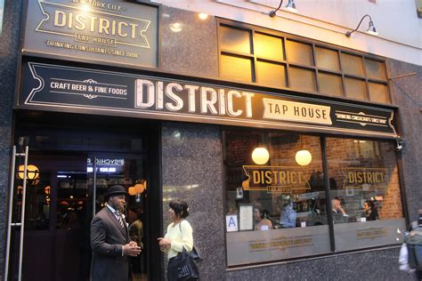 district tap house district tap house midtown west drink here now localbozo