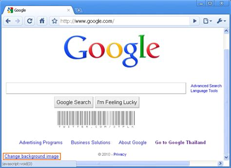 wallpaper upload on google 2 ในหน าเว บไซต google com ให คล กล งก change