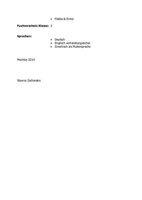 Lebenslauf Englisch Wehrdienst Lebenslauf Zacharakis 2014