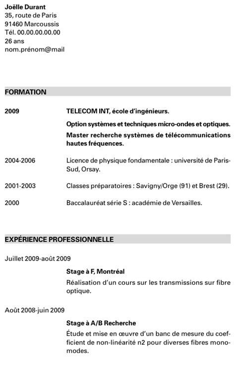 Exemple De Lettre De Recommandation Universitaire Exemple De Lettre De Motivation Pour Demande D Admission Universitaire Covering Letter Exle
