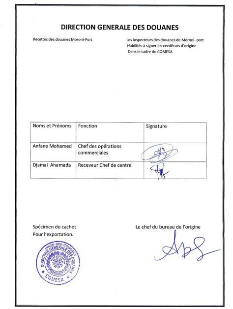 bank signature card template specimen signature