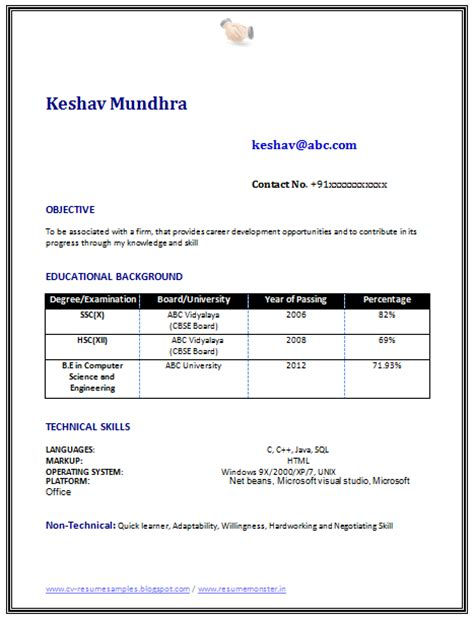 resume format for computer science freshers free 10000 cv and resume sles with free fresher computer science engineer resume sle