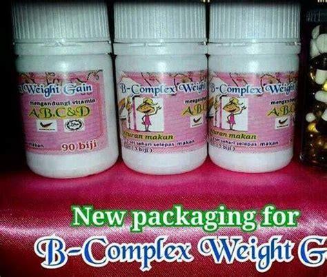 Vitamin B Complex Weight Gain Best Onlineseller B Complex Weight Gain Vitamin Gemukkan