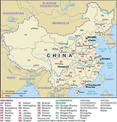 printable maps china china provinces map printable detailed china map cities