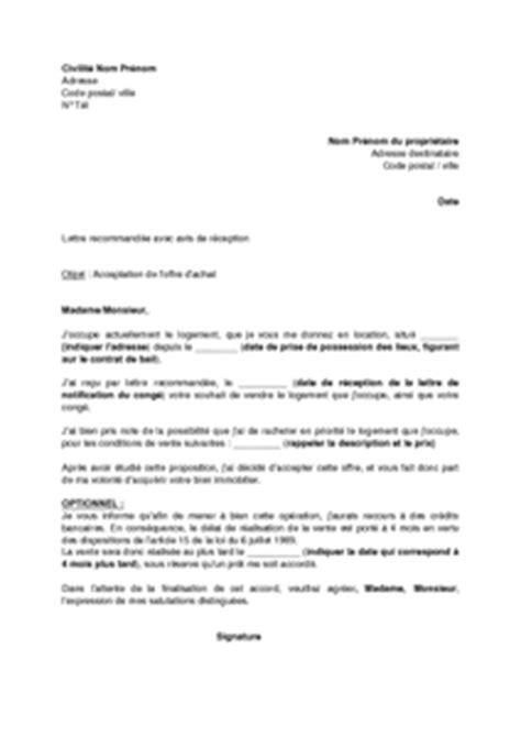 lettre d acceptaton de l offre d achat apr 232 s notification