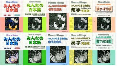 Buku The About Japan free ebook minna no nihongo i ii book audio