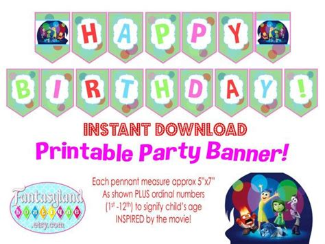 printable inside out birthday banner inside out inspired party banner bunting digital party
