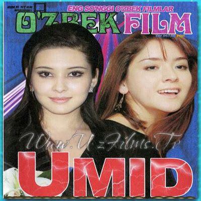 uz kino 2011 umid uzbek kino 2011 умид узбек кино фильм узбек кино