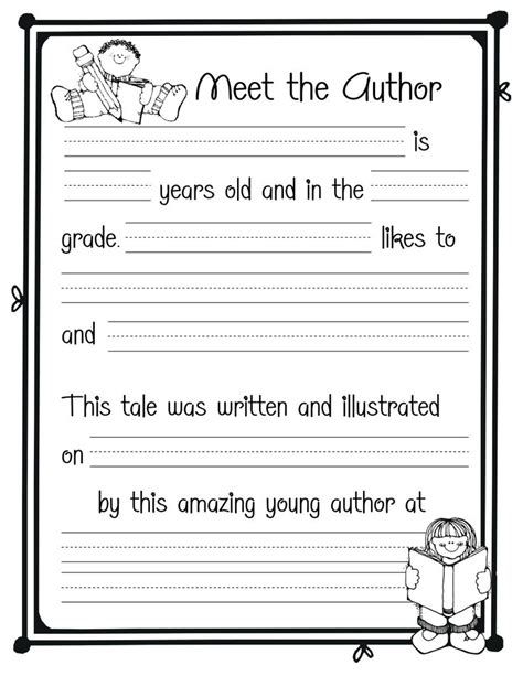meet the author template pdf author study pinterest