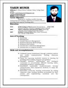 Sample resume for physics teachers