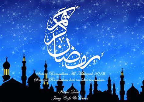 cafe salam ramadhan al mubarak