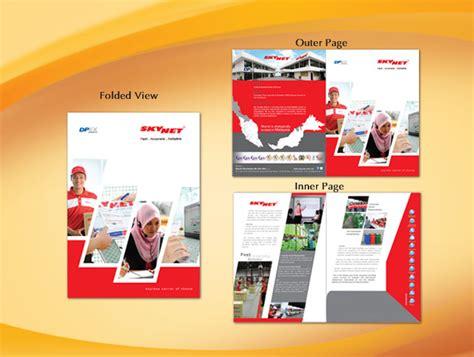 graphic and web design company profile phyneo creative house 飞翱创意屋 graphic design multimedia