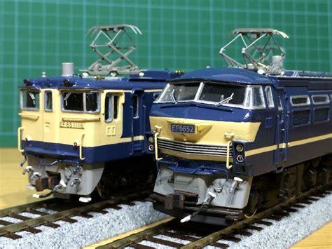 qu 225 khứ của ho hoプラモデル 愛犬クマの鉄道模型製作備忘録