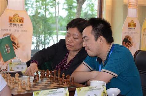 Gamis Gm C48 the chess of wei yi
