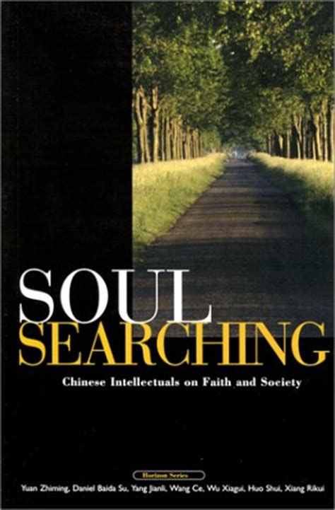 soul searching for leaders books soul searching christian book discounters