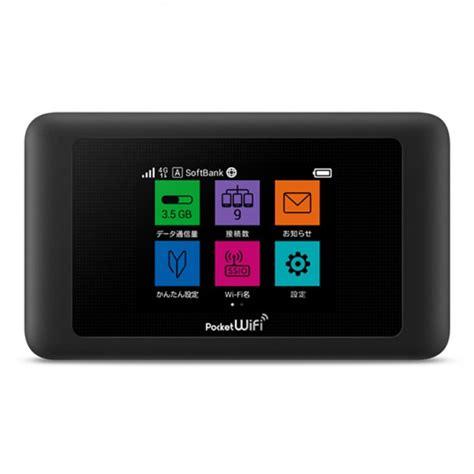 Pocket Wifi Router pocket wifi 603hw 4 x 4 mimo wifi router