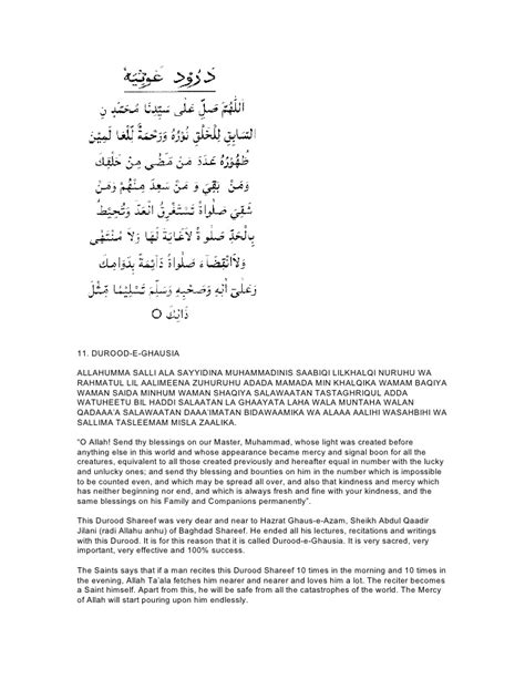 11. durood e-ghausia english, arabic translation and