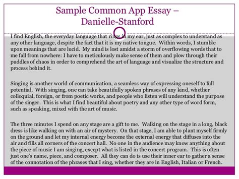 Stanford Admissions Essays by Exles Of Stanford Application Essays Sludgeport919 Web Fc2