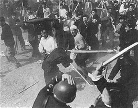 Fergies Howling Brings Out The Cops by 血のメーデー事件 吹田事件 大須事件 在日朝鮮人と日本共産党 左翼団体による大規模襲撃 テロ事件 保守速報