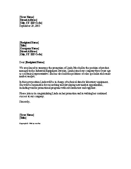 employee promotion announcement letter templates