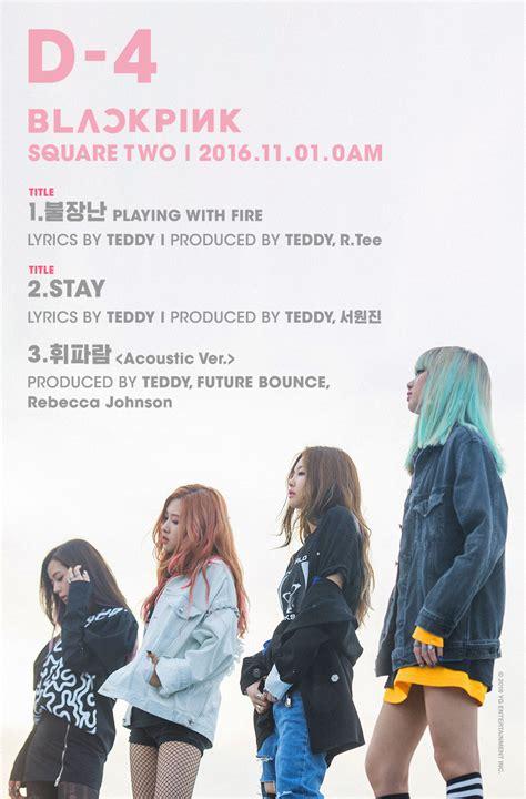 Blackpink Tracklist | blackpink drops comeback track list and details soompi