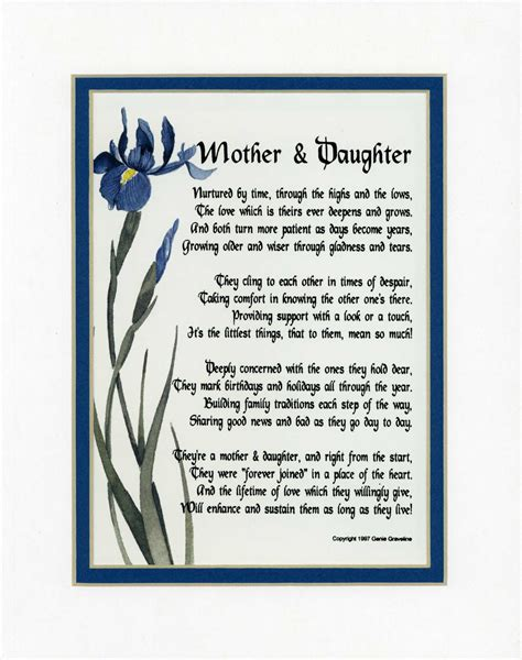 day poem for happy mothers day toemail