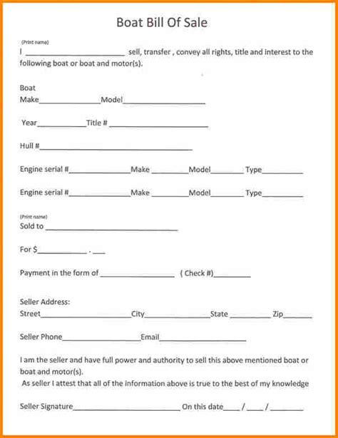 simple bill of sale alabama used car bill of sale pdf