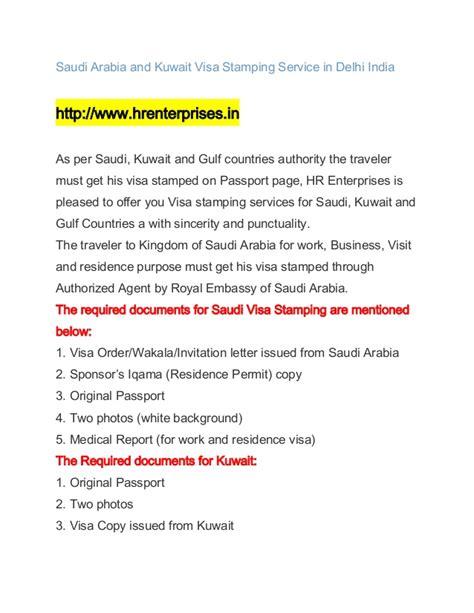 Invitation Letter For Kuwait Visa Hr Enterprises Travels Agency Saudi Arabia And Kuwait