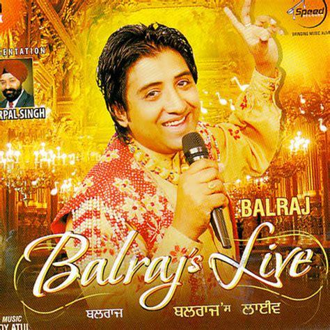 download mp3 song feel by balraj dil samjha ke mp3 song download balraj live punjabi songs