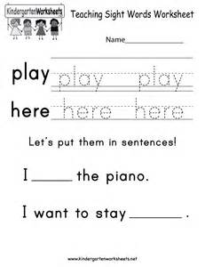 teacher worksheets abitlikethis