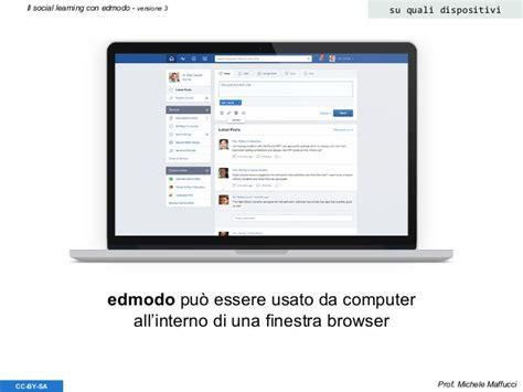 edmodo browser il social learning con edmodo versione 3