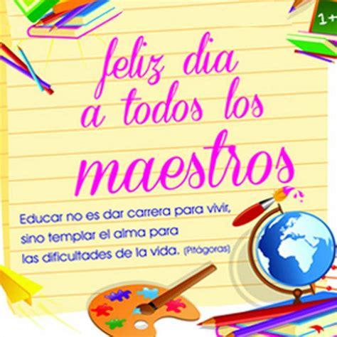 tarjetas de felicitacion por el dia del maestro apexwallpapers com bonitas tarjetas de felicitacion del dia del maestro mas