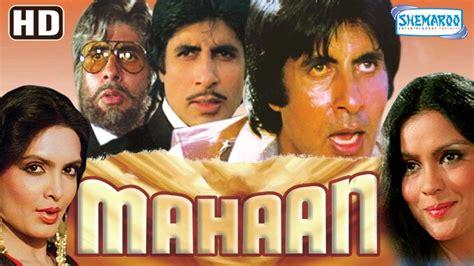 parveen babi film list mahaan hd amitabh bachchan parveen babi zeenat
